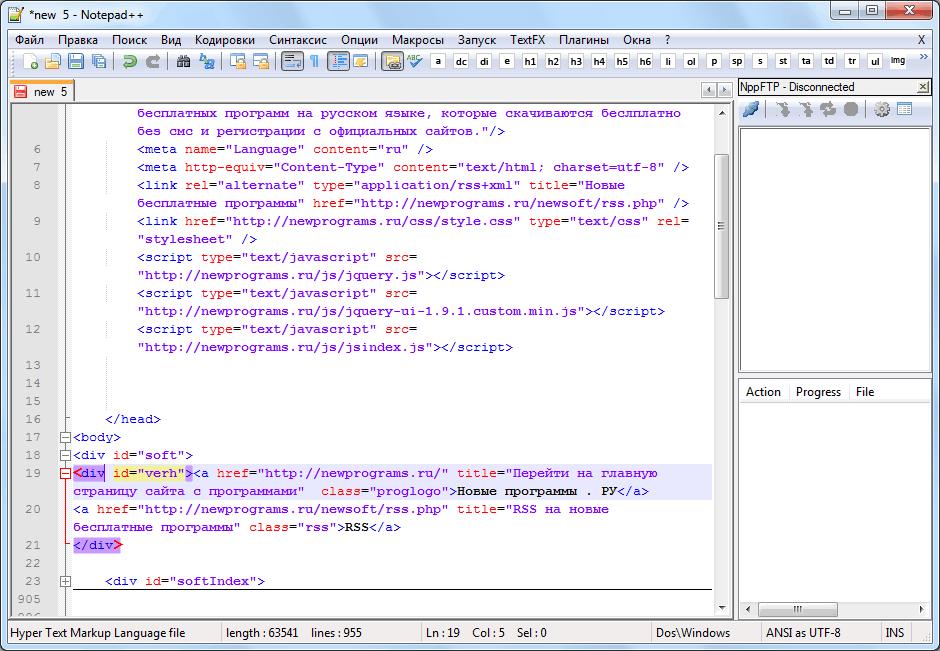 Программы для редактирования текстов скачать бесплатно